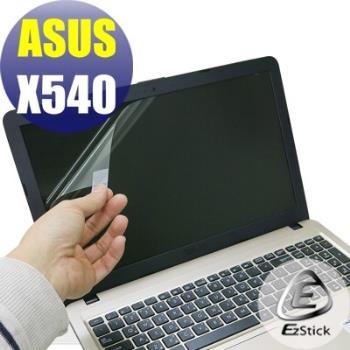 【EZstick】ASUS X540 X540S 專用 靜電式筆電LCD液晶螢幕貼 (霧面螢幕貼)