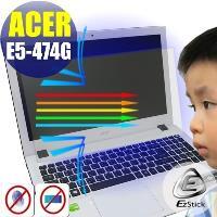 【EZstick】ACER Aspire E14 E5-474G 筆電專用 防藍光護眼 霧面螢幕貼 靜電吸附 (霧面螢幕貼)