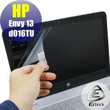 【EZstick】HP ENVY 13 d016TU d017 d054 專用 靜電式筆電LCD液晶螢幕貼 (鏡面螢幕貼)