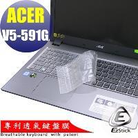 【EZstick】ACER Aspire V15 V5-591G 系列專用 奈米銀抗菌 TPU 鍵盤保護膜