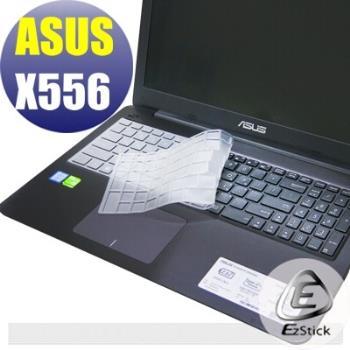 【EZstick】ASUS X556 X556U 系列專用 奈米銀抗菌 TPU 鍵盤保護膜