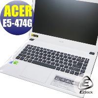 【EZstick】ACER Aspire E14 E5-474G 系列專用 二代透氣機身保護膜 (DIY包膜)