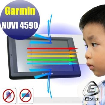 【EZstick】GARMIN NUVI 4590 專用 防藍光護眼 霧面螢幕貼 靜電吸附 (霧面螢幕貼)
