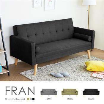 【H&D】 法蘭和風簡約日式機能三段式可調沙發床-(灰、黑、綠 三色可選)