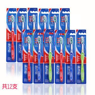 【原裝進口Oral-B】名典型牙刷(12支優惠組)