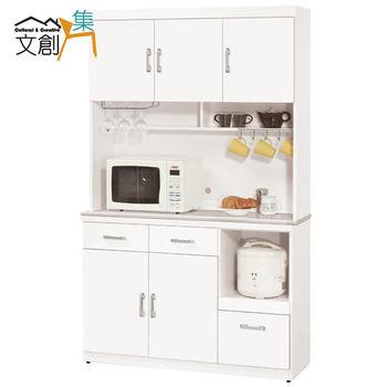 【文創集】艾登莉 白色4尺白雲石面收納餐櫃組合(上+下座)