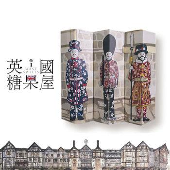 英國自由藝術花布系列 - 皇家衛兵糖果禮盒(一組3入)