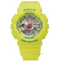Baby-G CASIO / BA-110CA-9A 卡西歐粉嫩珠光繽紛層次感指針數位雙顯橡膠腕錶 粉黃色 43mm