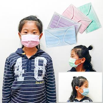 台灣製 兒童口罩 三層式 過濾防塵微粒CNS認證口罩(50片/盒)