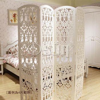 【Osun】DIY木塑板立式屏風 -愛心款(CE-178)