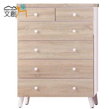 【文創集】凱西尼 2.7尺木紋色五斗櫃