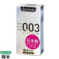 【okamoto岡本OK】保險套 003 Platinum白金 12片裝