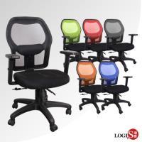 LOGIS邏爵~波麗維亞護腰PU棉座墊椅 辦公椅 電腦椅 工學椅652N