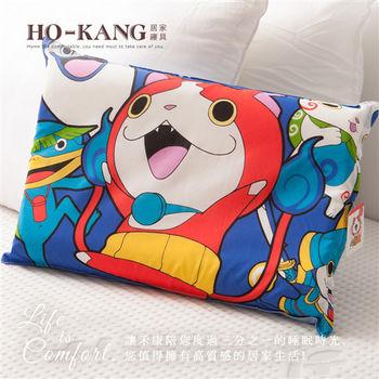 HO KANG 經典卡通 100%天然幼童乳膠枕-妖怪手錶 武士的慶典