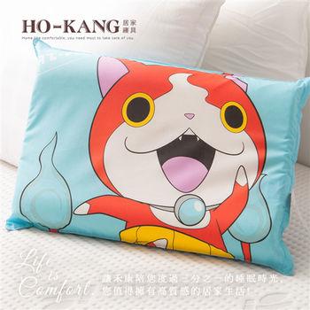 HO KANG 經典卡通 100%天然幼童乳膠枕-妖怪手錶 吉胖貓
