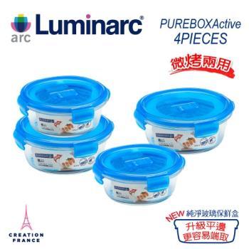 【法國樂美雅】PUREBOX純淨玻璃保鮮盒4件組(平邊升級 PUB454)