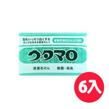 日本 東邦 魔法洗衣皂 家事皂133G *6入