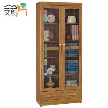 【文創集】潔妮亞 2.7尺柚木色二抽下抽書櫃