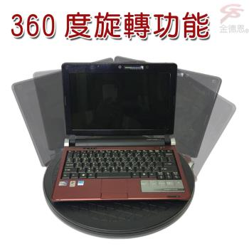 旋轉盤32cm 耐重80KG 變身為旋轉餐桌 台灣製造