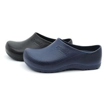 【 101大尺碼女鞋】│大尺碼系列│ 餐飲業愛用 機能環保鞋 (黑 藍2色)988-85