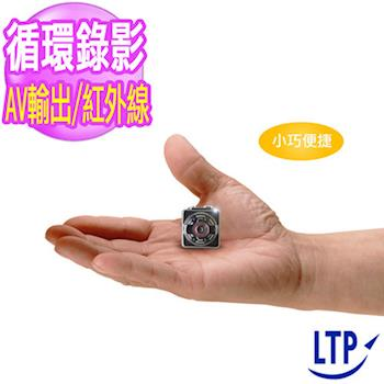 【LTP】 極限版小骰子迷你微型攝影機