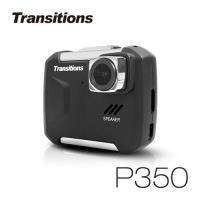 全視線 P350 1080P 聯詠96655+SONY感光元件 超強夜視首選 台灣製造