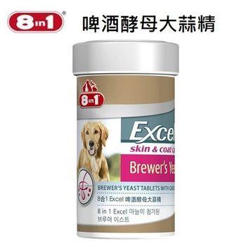 【美國8in1】EX長效型 啤酒酵母大蒜精 (140碇)
