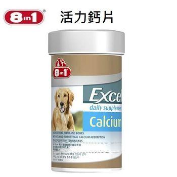 8in1 EX成幼犬活力鈣片/155碇