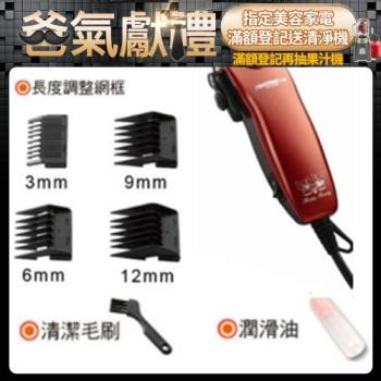 限時下殺↘日象插電式電剪髮器ZOH-2200C