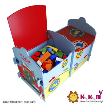 Kikimmy小汽車置物箱