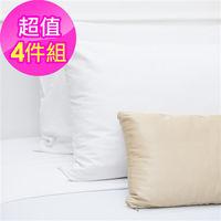 【法式寢飾花季】純品良織-信封式平紋枕套X4件組