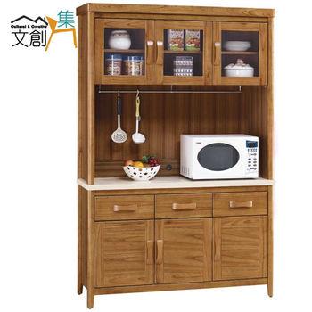 【文創集】潔妮亞 4.2尺柚木色收納餐櫃組合(上+下座)