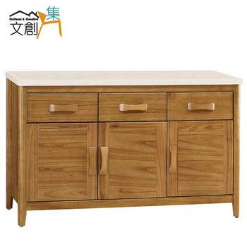 【文創集】潔妮亞 4.2尺柚木色收納餐櫃下座