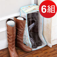 SoEasy 透氣防塵靴子/長靴/雪靴/雨靴收納袋-6入+充氣鞋撐-6雙