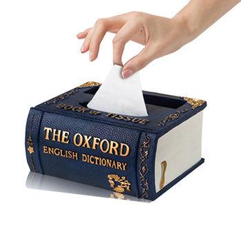 PUSH! 居家生活用品 書卷風 紙巾盒 面紙盒 衛生紙抽取多功能收納盒小號I03