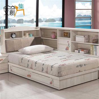 文創集 泰貝莎 3.5尺白木紋色單人床台(床頭箱+床台不含床墊)