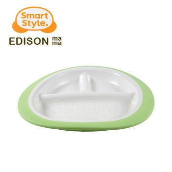 【SuperBO】EDISON三格盤-綠