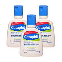 Cetaphil舒特膚 油性肌膚專用潔膚乳(125ml) 3入組(加贈舒特膚試用品*3)