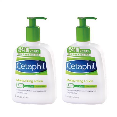 Cetaphil舒特膚 全效潤膚乳(473ml) 2入組(加贈舒特膚試用品*3)