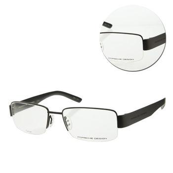【PORSCHE DESIGN保時捷】時尚方框大框黑色光學眼鏡(P8203-B)