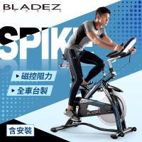 BLADEZ 雙合金磁控飛輪車951 SPIKE