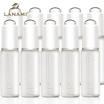 【LANAMI】保濕精華液10瓶入(限量追加)