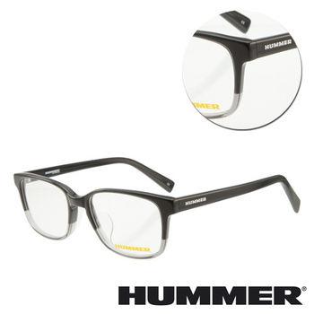 【HUMMER】全框板材黑灰光學眼鏡(02-H2-315m-C2)