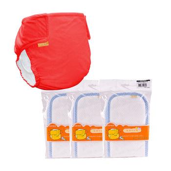 COTEX可透舒 環保布尿布 日間體驗包(1件外兜+3片日用型吸尿墊)