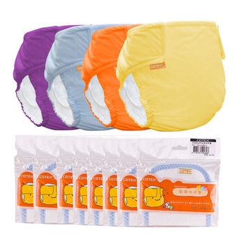 COTEX可透舒 環保布尿布新生兒半日入門組 (4件外兜+8片初生型吸尿墊)