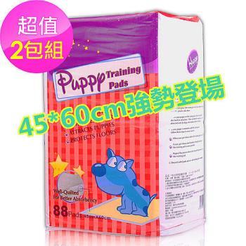 【Huppy】哈比狗狗訓練尿布墊2包裝 (45cm*60cm 88片/包)