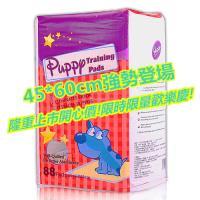 【Huppy】哈比狗狗訓練尿布墊1包裝 (45cm*60cm 88片/包)