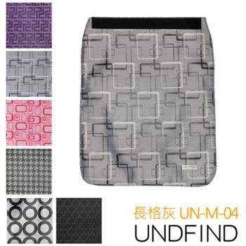 UNDFIND UN-M(中) 時尚多功能攝影包上蓋-長格灰 UN-M-04