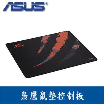 ASUS 華碩 STRIX GLIDE CONTRO 梟鷹鼠墊 控制版