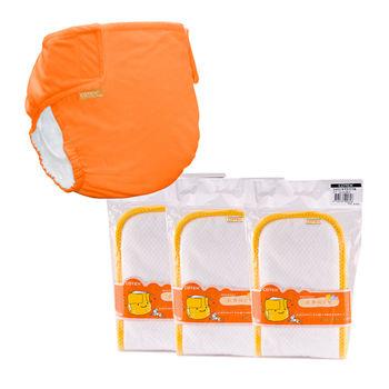 【COTEX可透舒-環保布尿布】夜間體驗包(1件外兜+3片夜用型吸尿墊)